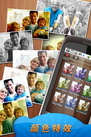 Photo Editor - Fotolr - screenshot