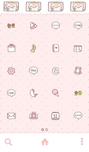 【免費個人化App】몽구스베이비봉쥬(잔인한 봉쥬) 도돌런처 테마-APP點子