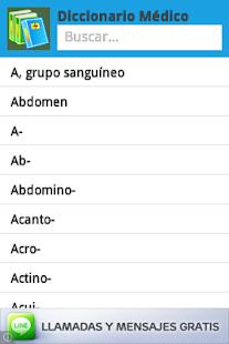 玩免費醫療APP|下載Diccionario Médico Lite app不用錢|硬是要APP