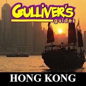 Hong Kong Travel - Gulliver's