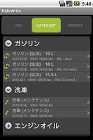 Screenshot of RideWrite