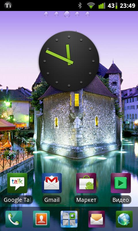 GO Launcher TouchWiz - screenshot