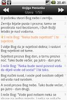 Screenshot of Biblija (SDF), Croatian