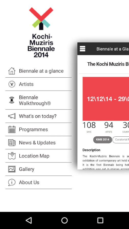 Kochi Muziris Biennale- screenshot