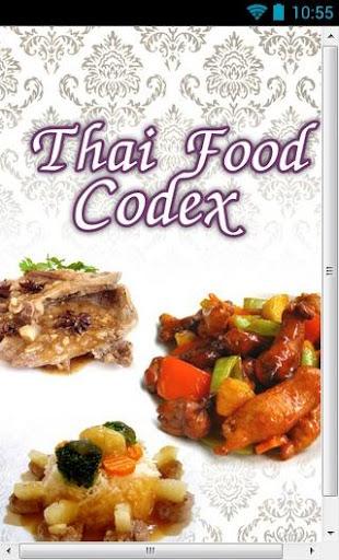 Thai Food Codex