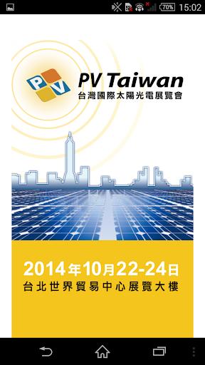 2014 台灣太陽光電展