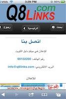 Screenshot of q8links