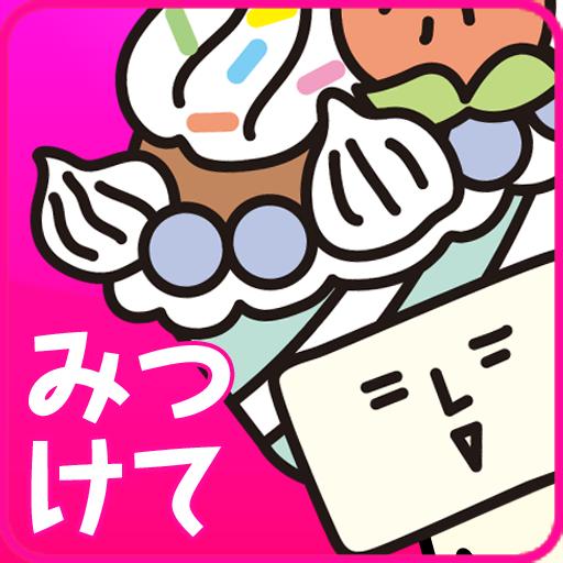 生活のぐるなび みつけてスイーツ /人気飲食店の口コミ検索・作成 LOGO-HotApp4Game