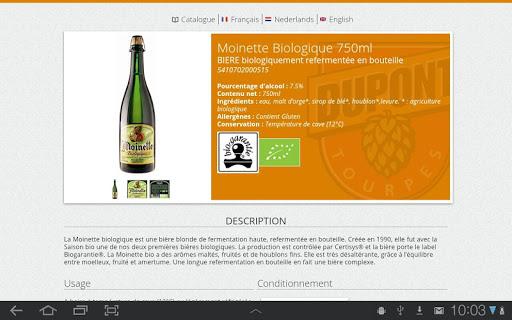【免費商業App】GiTINi - Brasserie Dupont-APP點子