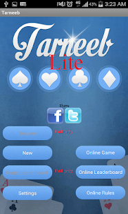 Tarneeb Lite- screenshot thumbnail