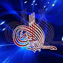 Bismillah Enam icon