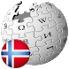 Norsk Wikipedia