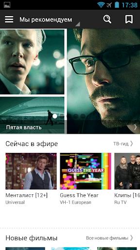 Дом.ru TV