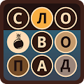 Game Словопад - игра в слова apk for kindle fire