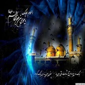 Imam Musa Al-Kadhim Biography