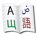 Unicode CharMap icon