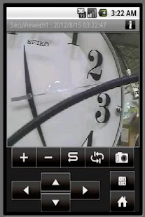 SecuViewer- screenshot thumbnail