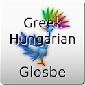 Greek-Hungarian Dictionary icon