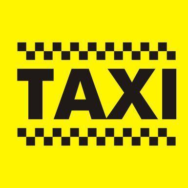 Такси Авангард