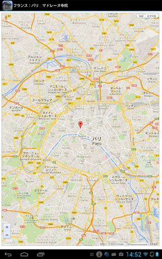 玩旅遊App|Paris Madeleine Church(FR011)免費|APP試玩