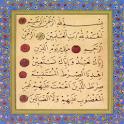 ● Koran (Quran) FREE ● logo