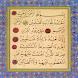 Koran (Quran) FREE
