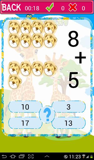 玩教育App|หนูน้อยหัดบวกเลข免費|APP試玩