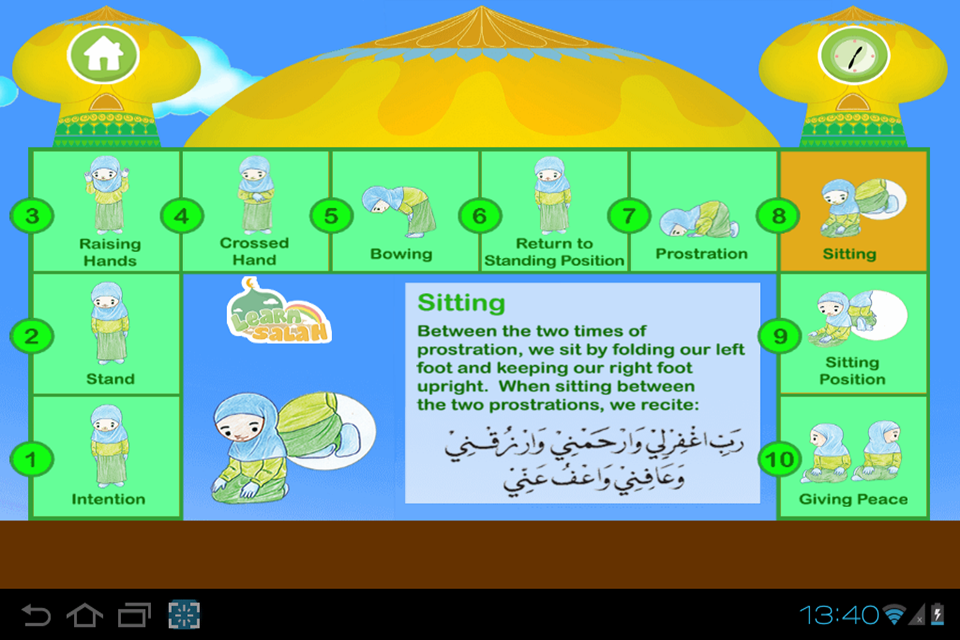 Learn Salah- screenshot