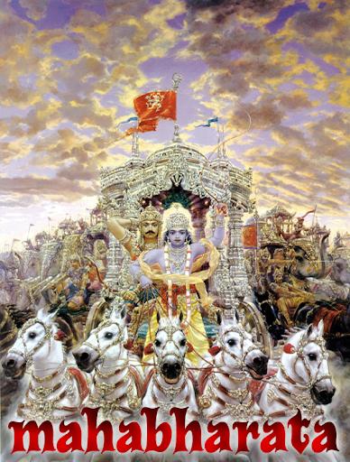 Perang Mahabharata Kurukshetra