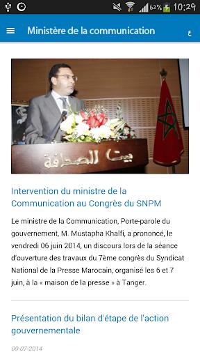 Ministère de la communication