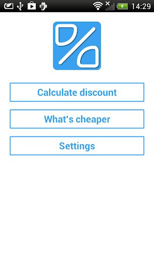Discount Calculator Plus
