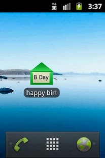 Happy Birthday SMS - screenshot thumbnail