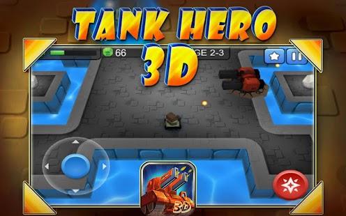 坦克戰3D