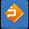اخبار العراق العاجلة icon
