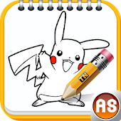 How To Draw: Pokemon