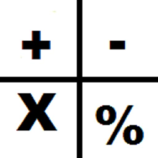 計算器(計算器) LOGO-APP點子