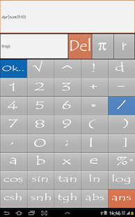 Calculator_all- screenshot thumbnail