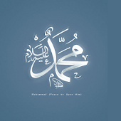 Biodata Nabi Muhammad