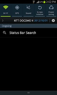 Status Bar Search- screenshot thumbnail