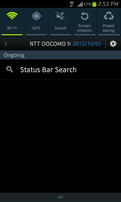Status Bar Search- screenshot