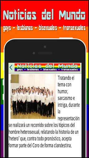 【免費新聞App】Noticias gay y lesbianas-APP點子
