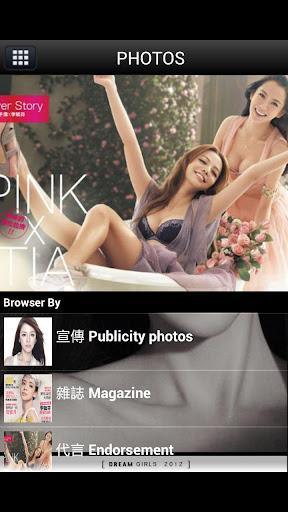 玩娛樂App|李毓芬 Tia免費|APP試玩