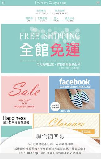 FashionShop