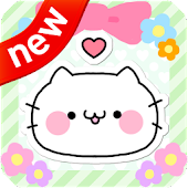 CUTE! Kitty ONLINE Sticker YU