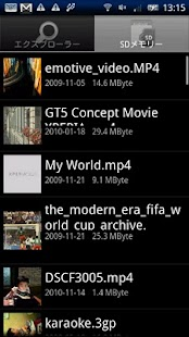 TouchPlayer - screenshot thumbnail
