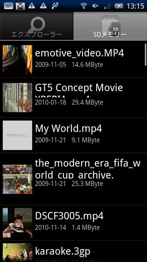 TouchPlayer - screenshot