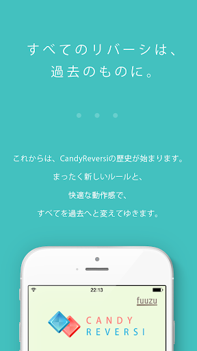 Candy Reversi