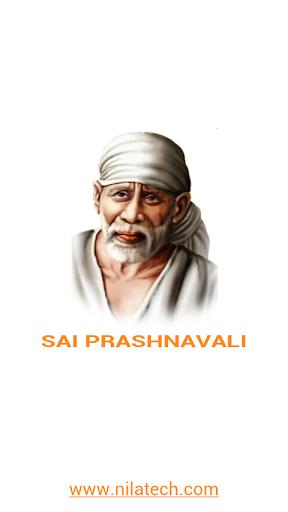 Sai Prashnavali
