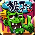 [撃って] ゾンビストリート(Zombie Street) icon