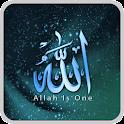 Allah live wallpaper 1 icon
